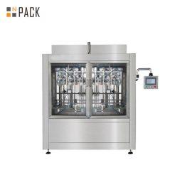 5000 B/H Auto Liquid Chemical Filling Machine High Efficiency For 0.5 – 5L Fertilizer