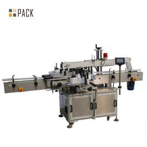 Machine à étiquettes ronde auto-adhésive verticale de bouteille avec le contrôle de PLC 120 BPM