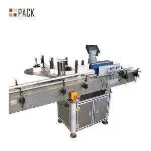 Machine à étiquettes complètement automatique de douille de rétrécissement pour la capacité 100-350 BPM de tasses de bidons de bouteilles
