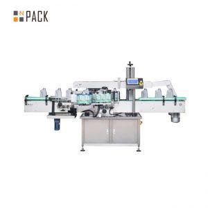 Machine à étiquettes à grande vitesse rotatoire automatique de bouteille 300 BPM avec servomoteur