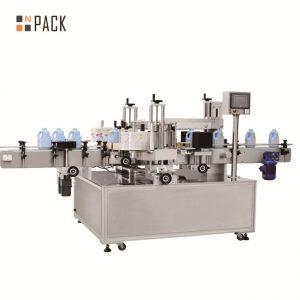 Machine à étiquettes automatique réglable d'étiquette / bouteille étiquetant la vitesse d'équipement 120 BPM